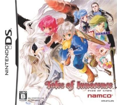Tales of Innocence Boxart