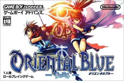 Oriental Blue Boxart